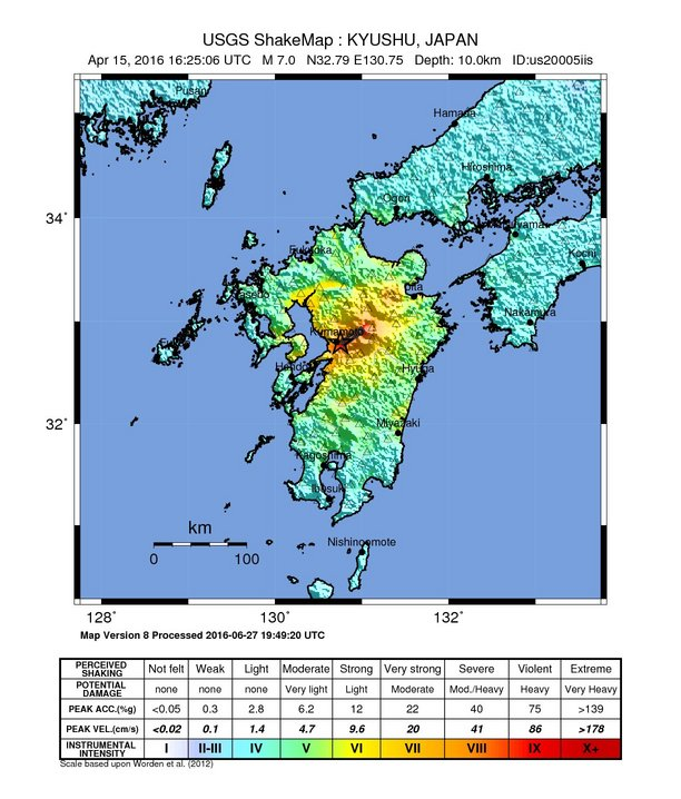 This image shows a map of the ground shaking that occurred during a japanese earthquake. High amounts of shaking are shown near the earthquake, while low amounts of shaking are shown farther away.