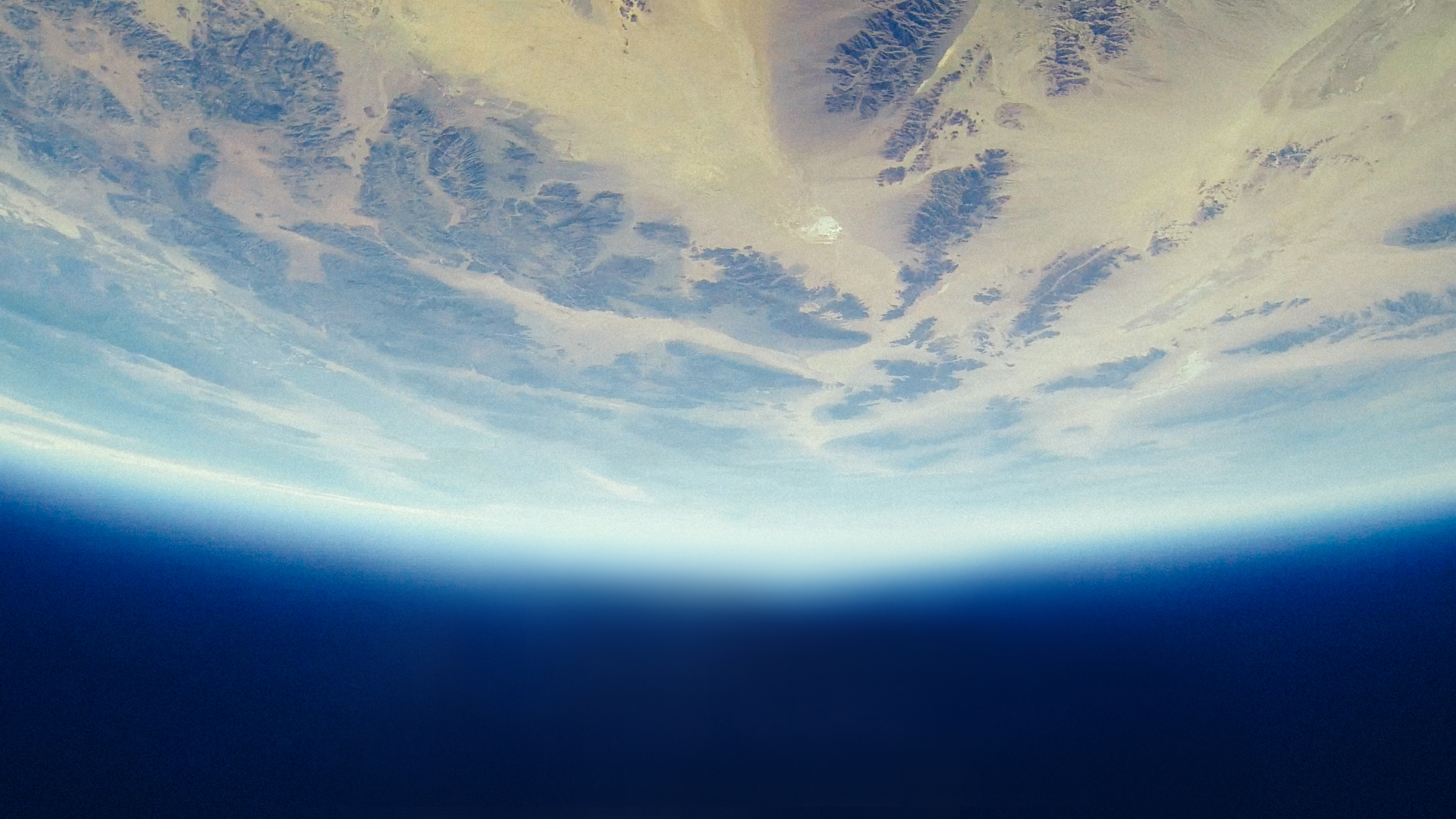 Image of earth's atmosphere from outer space.