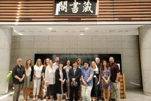 At Korea Research Institute