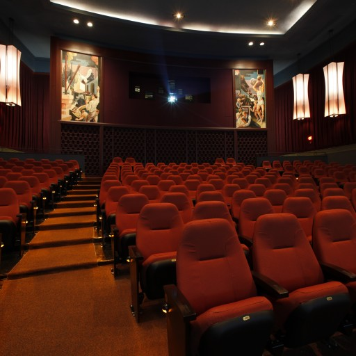 View of IU Cinema building from inside