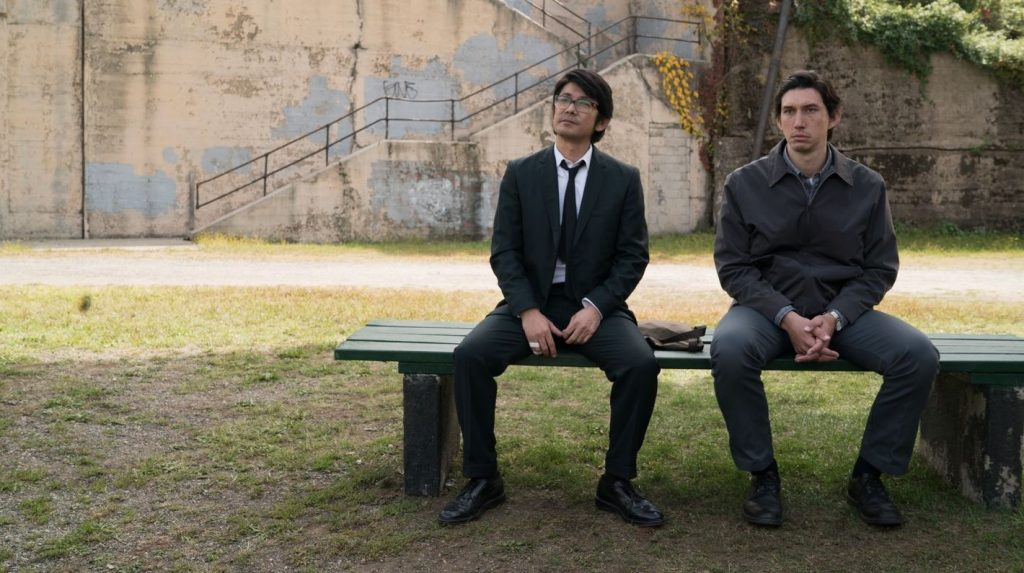 Masatoshi Nagase and Adam Driver in Paterson