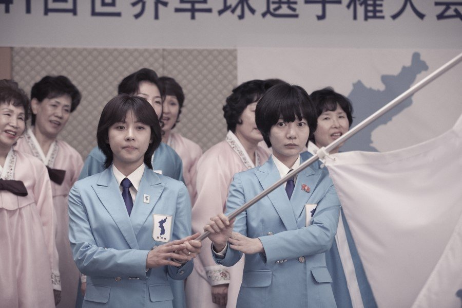 Still from As One