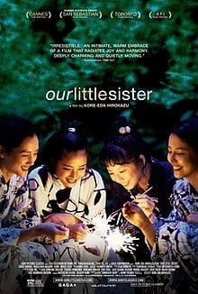Poster for Our Little Sister (2015)