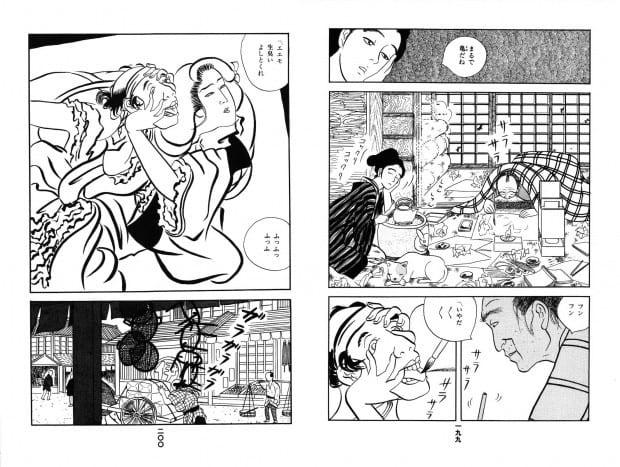 Miss Hokusai manga excerpt