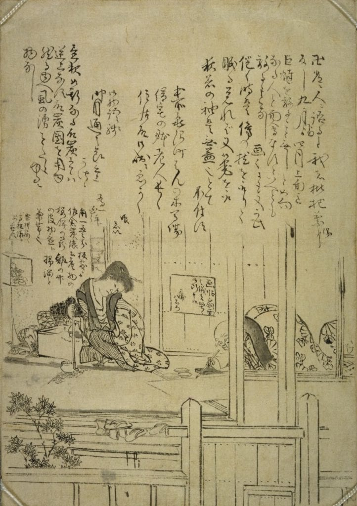 Painting of O-Ei and Hokusai