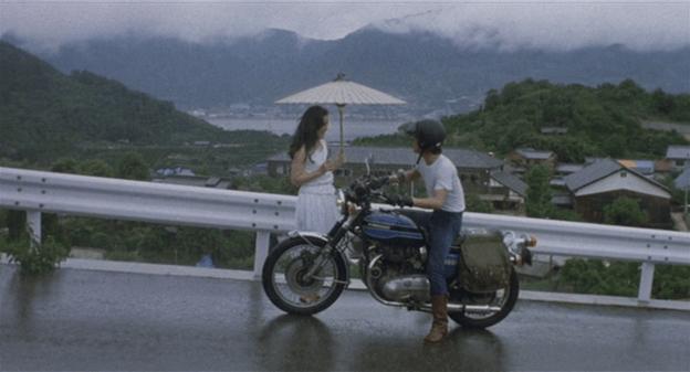 His Motorbike, Her Island