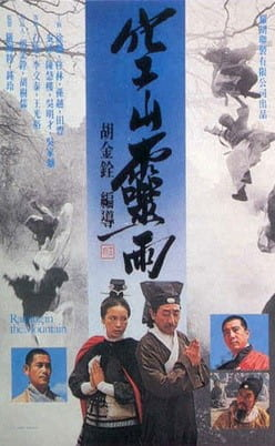 Poster for Raining in the Mountain