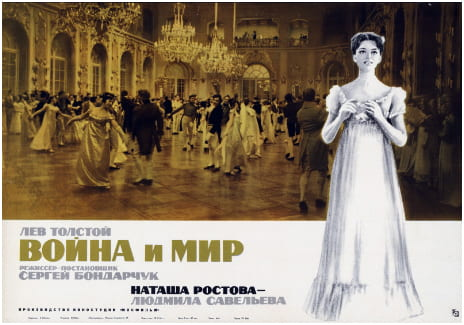 Poster for WAR AND PEACE
