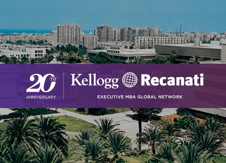 kellogg-recanati-anniversary