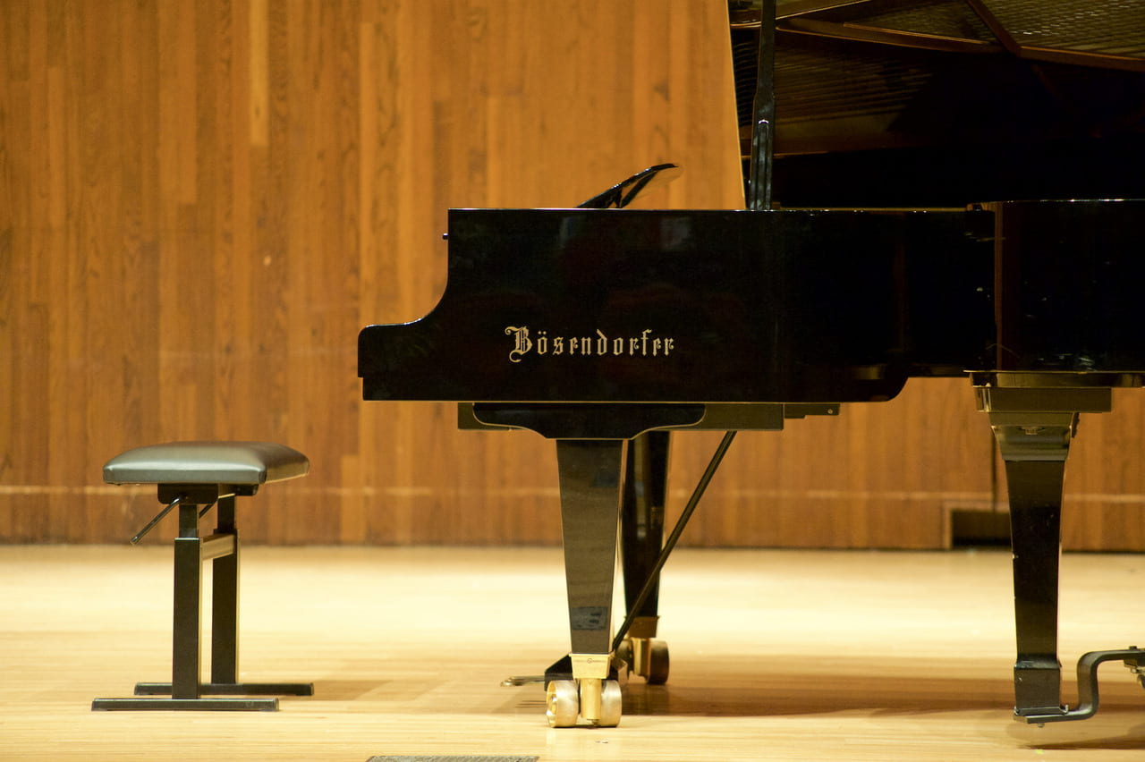 This weekend's The Memphis International Piano Festival and Competition aims to celebrate the piano through concerts, masterclasses, competitive and non competitive performance events.