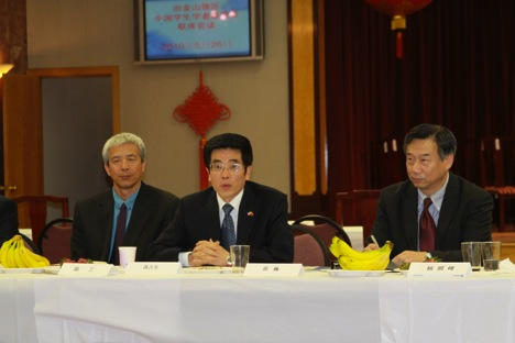 "In May 2010, Chinese Consulate General at San Francisco organized ""Safety Year Project for Chinese students in universities at Western region. Dr. Chen was invited to serve as the consultant general for crime prevention and self-defense."