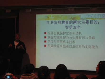 Dr. Chen lectured self-defense for Chinese students at UC San Francisco.