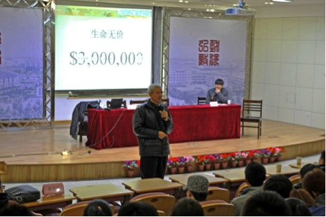 "Dr. Chen then presented ""Self-defense for all"" for graduate students and junior faulty at the Health and Physical Education Expert Forum at Shenyang Sport University. 图三:在沈阳体育学院专家讲坛作报告"