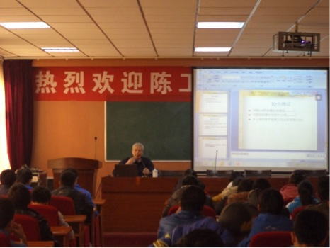 "Dr. Chen presented on ""Self-defense start from me"" at Shandong University."