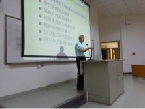 At Shandong University of Finance and Economics