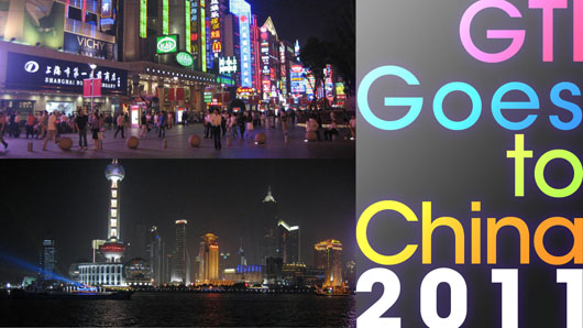 "The image contains scenes of China at night with the words, ""Global Technology Initiative Goes to China 2011."" Image courtesy of SJSU's Charles W. Davidson College of Engineering."
