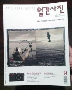 Korean Monthly