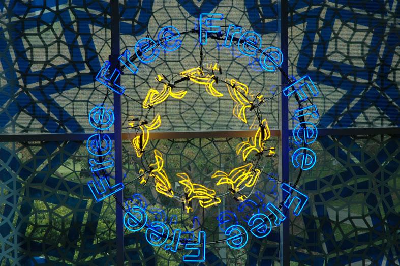 Taraneh Hemami's neon installation