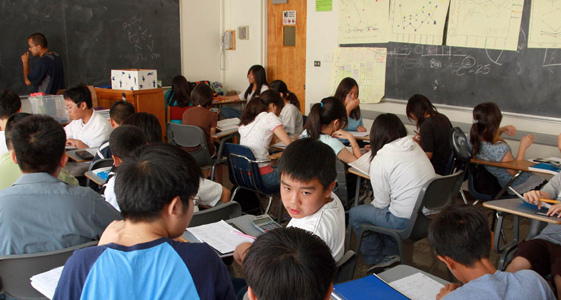 elementary school classroom filled with children
