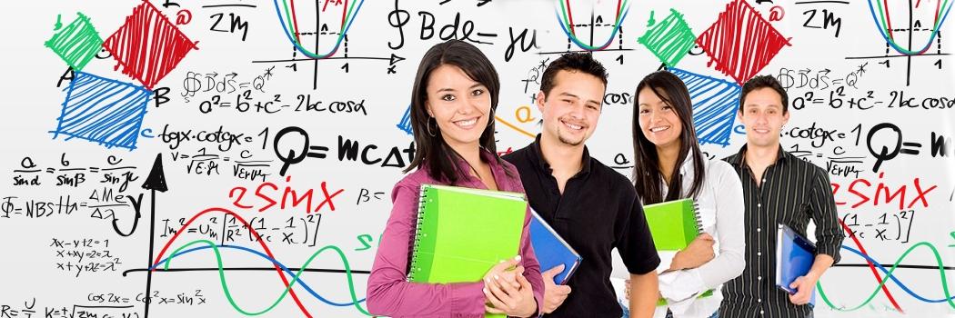 Inforgrafía:Escuela de Ciencias Físicas y Matemáticas