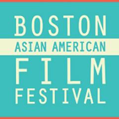 Event: 2017 Boston Asian American Film Festival