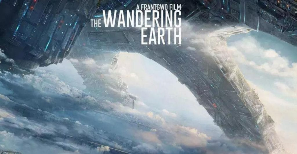 """The Wandering Earth"": If Michael Bay and James Cameron Had a Lovechild"