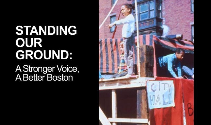 Screenshot from the title screen for the Standing Our Ground slideshow