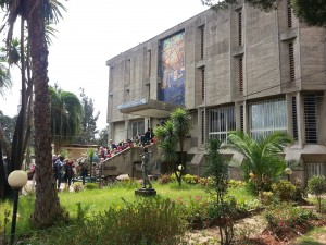 Ethiopia National Museum