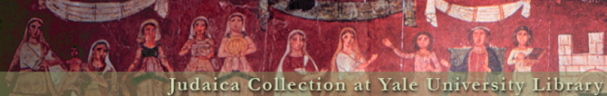 Judaic Studies Collection