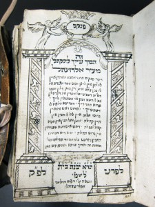 Title page, Pinkas Kehillah (community Register) Oldenzaal, Netherlands, 1799-1941. In Hebrew and Yiddish