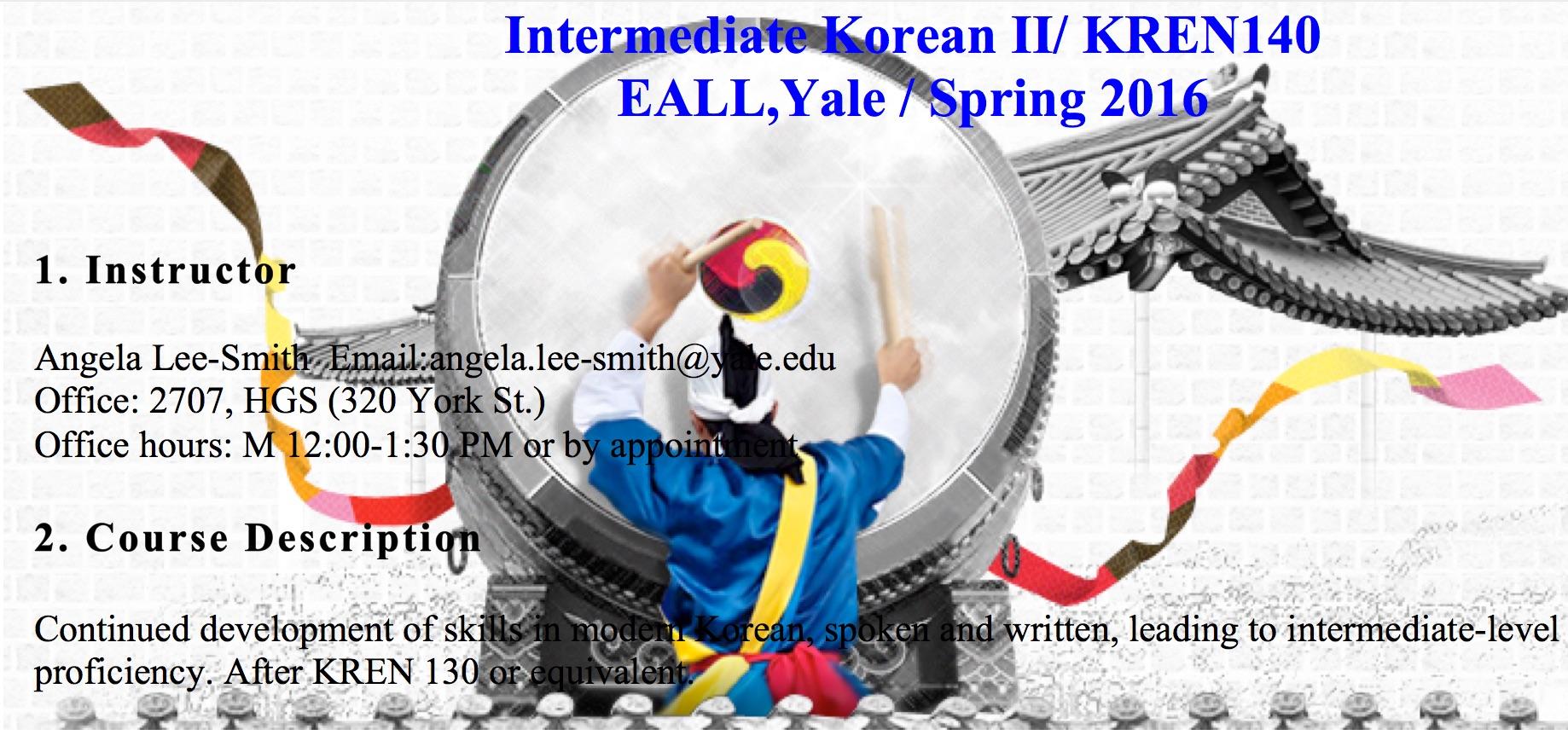 K140 image