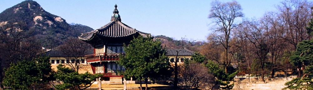 Yale Korean Language Program
