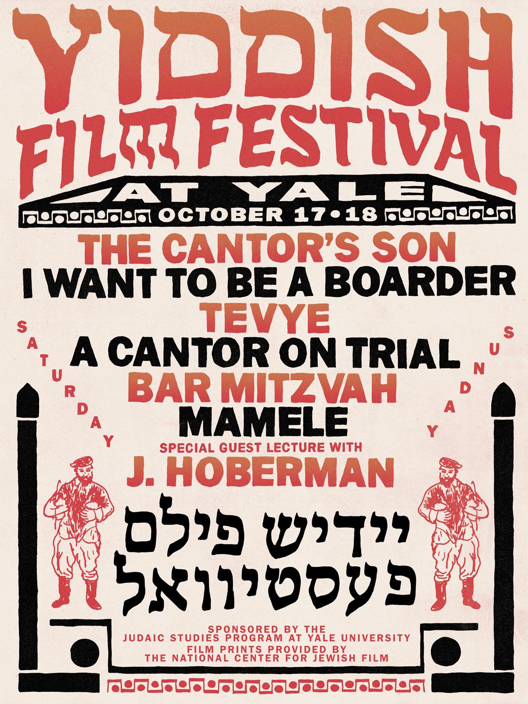 Yale_Yiddish_Film