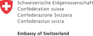 swiss_embassy_switzerland-59265b25c9da86469d23ff139ccce547