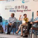 Project Citizens Forum HK June 2018