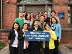 Chinese Program Faculty 2016
