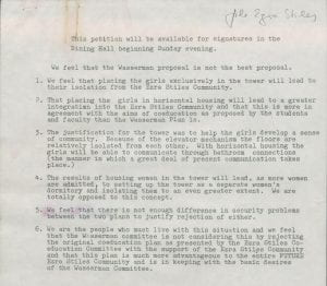 Image of Ezra Stiles College petition against housing women in the tower, February 1969