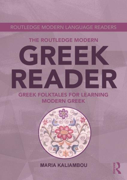 greek pedagogy