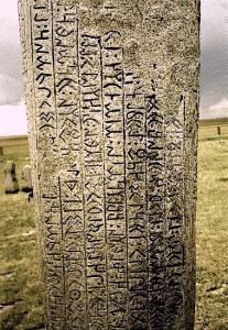 orkhun-inscriptions
