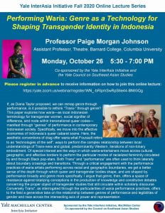 Lecture Poster Professor Paige Johnson October 26 5:30 PM