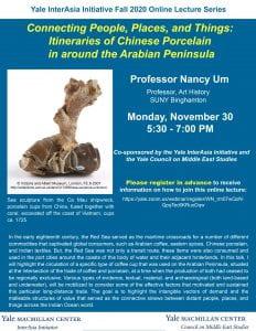 Poster 11/30/20 Professor Nancy Um
