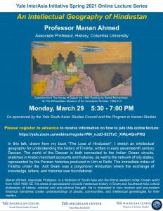 3/29/21 Ahmed lecture poster