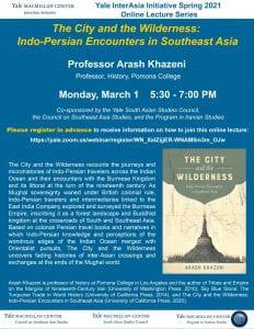 3/1/21 Khazeni lecture poster