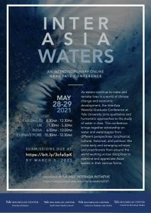 InterAsia Waters Poster