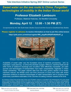 4/12 Lambourn poster