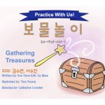 Cover of Gathering Treasures
