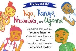 Ngo, Kanayo, Nneamaka, na Ugonna Cover