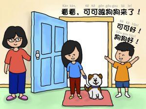 Knock Knock Page 10