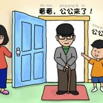 Knock Knock Page 6