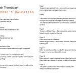 La Dálmata de Teodoro Translation Page 1